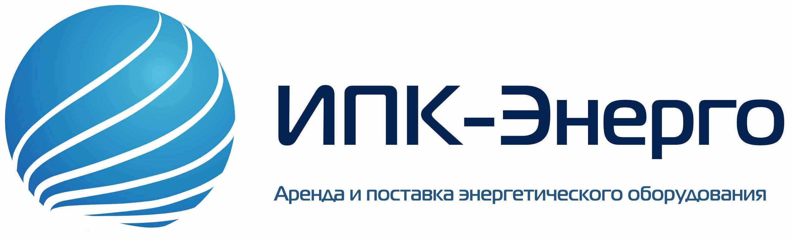 ООО «ИПК Энерго»